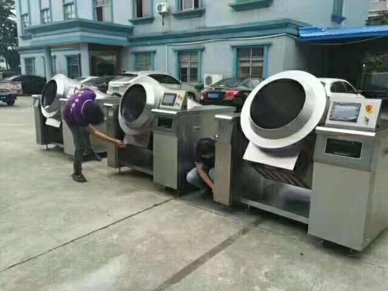 自动炒货机
