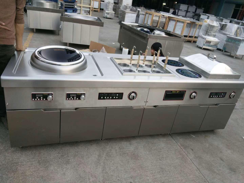 商用电磁炉维修