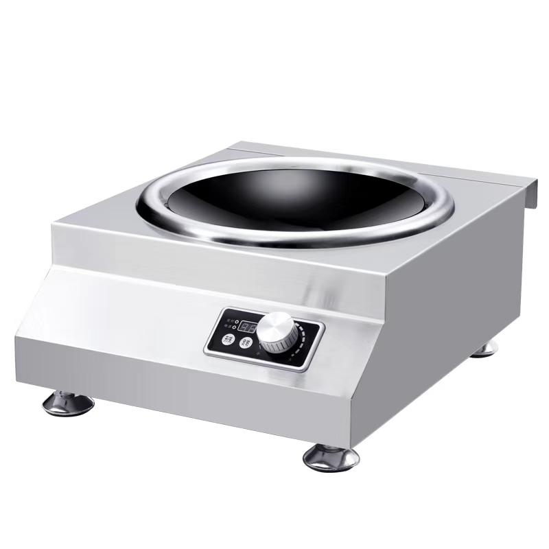 电磁台式凹面炉