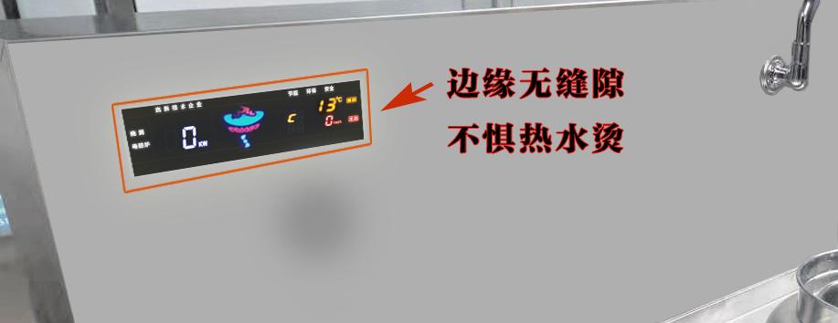 商用电磁炉显示器