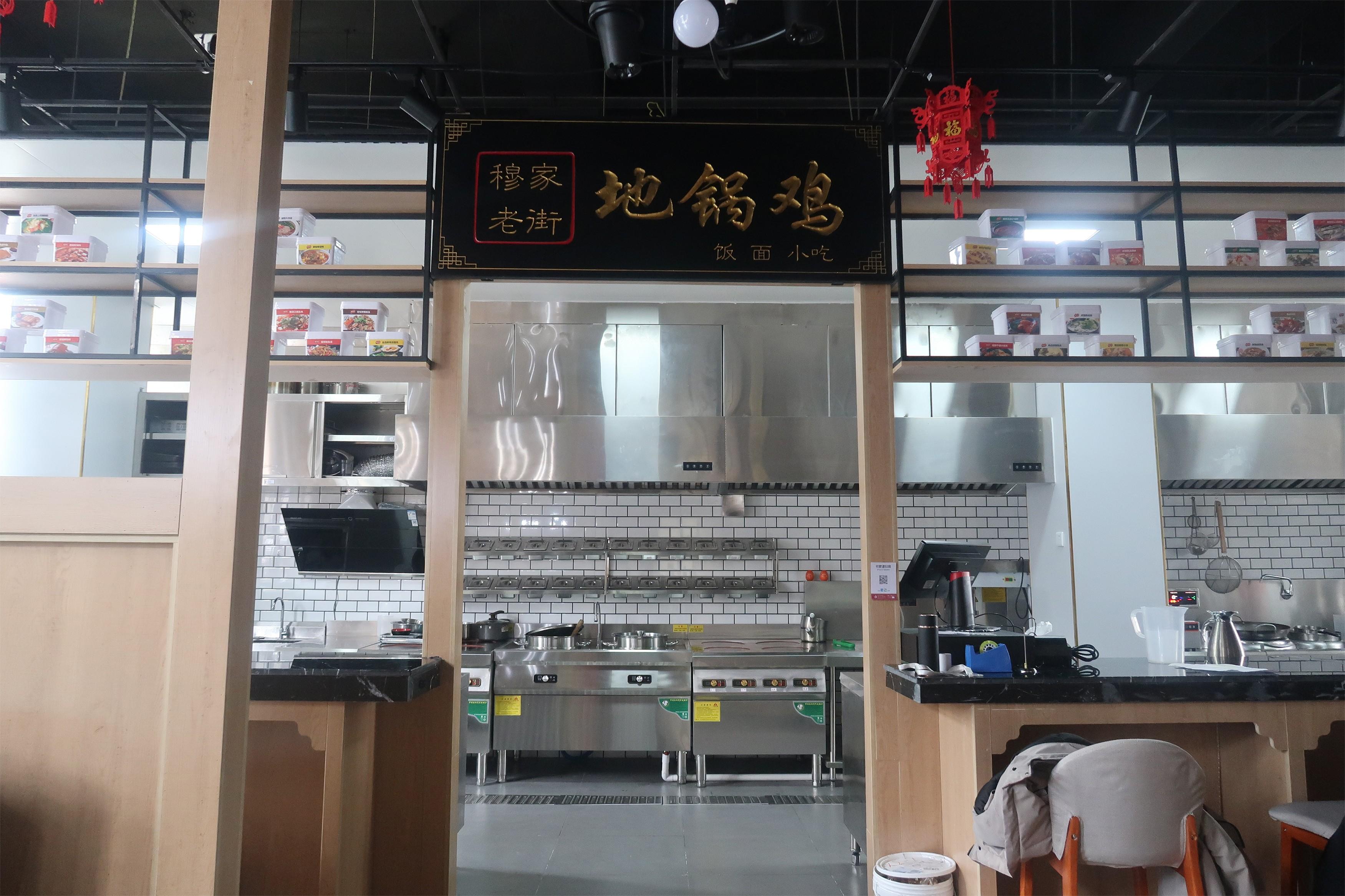 商用电磁炉定制