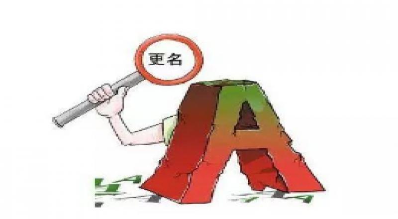 祝贺商用电磁炉厂家昆山厨鑫更改名称及营业地址!